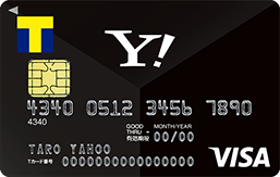 card_black_visa_257